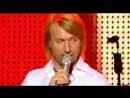 Олег Винник — Счастье