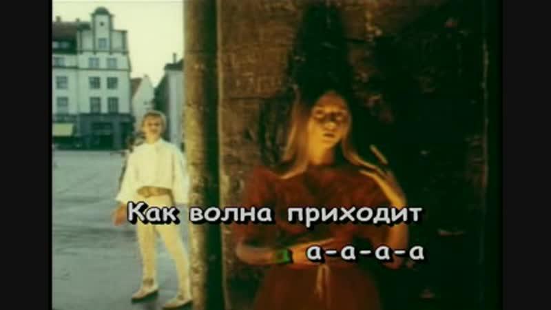 Зурбаган -2-