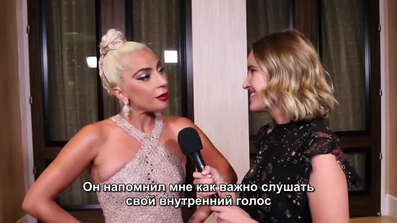 Леди Гага — Интервью на красной дорожке American Cinematheque Award (RUS SUB)