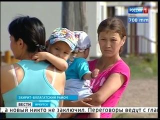 Три дня без света Почему в домах сирот в посёлке Усть Ордынский отключают электричество
