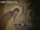 Летописец России 1992 № 6 Памяти преподобного Сергия Радонежского