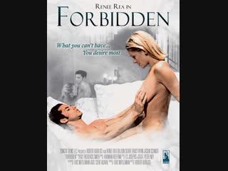 Запретный плод _ Forbidden (2002)
