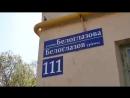 В Татарстане ул. Белоглазова, 111 из жилого дома выселили людей, в основном пенсионеров.