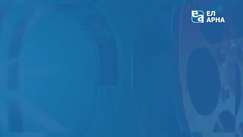«Қош бол, Гүлсары!» көркем фильмі. 21 тамыз, 19.20.mp4