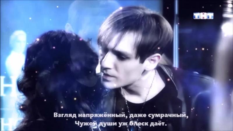 Александр Шепс Работа Мастера by Natasha на стих Оксаны Отиновой