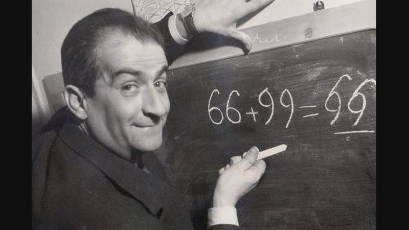 Занятия по актёрскому мастерству с Луи де Фюнесом (к/ф Ресторан господина Септима{Le Grand Restaurant}, 1966г.)
