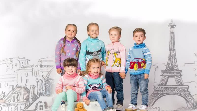Показ вязаного трикотажа детский ассортимент Сайт