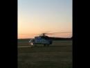 Взлёт вертолёта