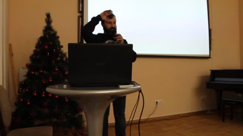 13.12.18 Библиотека. Петергоф. Кусочек лекции с Александром Соколовым.