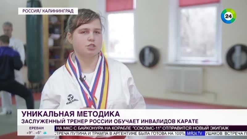 МИР24 Бой с тенью как преодолевают себя спортсмены с инвалидностью playercdn.cdnvideo.ru (chunklist) (via Skyload)