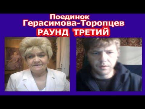 Виктор Торопцев спекся за полтора раунда. Сбежал...