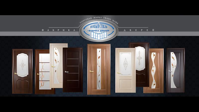 Міжкімнатні двері ПВХ Deluxe Новий Стиль
