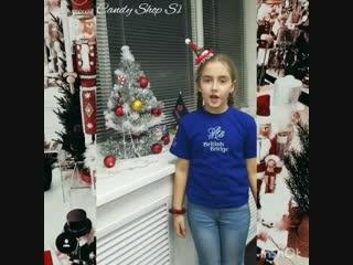 Candy shop s1 ( margarita skok - chubby little snowman)