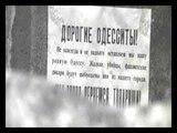 Поезд в далёкий август Музыка Владимир Дашкевич - Жажда уставших коней (Валерий Золотухин)