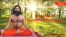 Kapalbhati Pranayama Swami Ramdev Patanjali Yogpeeth Haridwar
