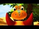 Долина Стигимолохов - Поезд динозавров мультфильм на русском