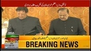 Imran Khan takes oath as 22nd prime minister of Pakistan 18 August 2018