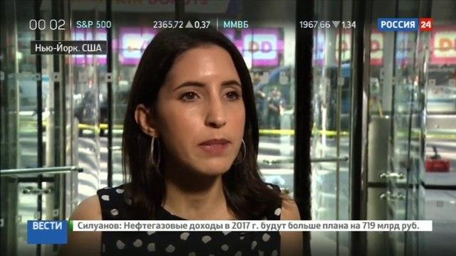Новости на «Россия 24» • Наезд на людей на Таймс-сквер: водитель слышал голоса