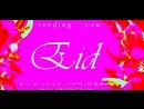Нашид- Eid يافرحة العيد