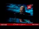 Александр Розенбаум - Юбилейный концерт