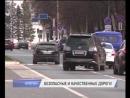 В Кузбассе завершается ремонт и строительство автотрасс по программе Безопасные и качественные дороги