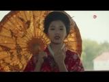 Любовь по японски ( Мелодрама ) от 04.05.2018