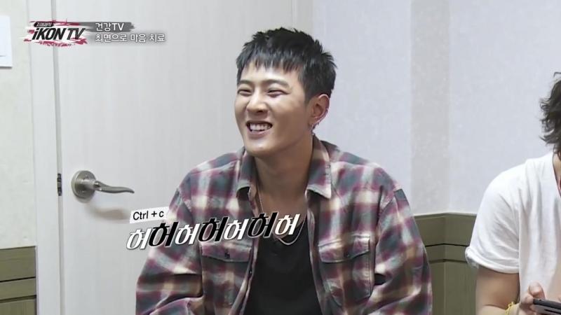 IKON '자체제작 iKON TV' EP 6 5 @ Вк верcия