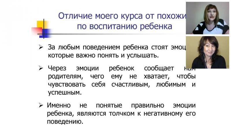 Выступление Елены Паламарчук