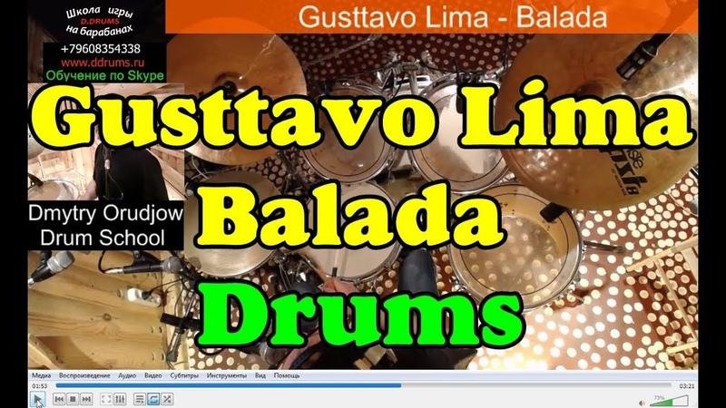 Gusttavo Lima - Balada | Drum lesson | Партия барабанов песни | Полный разбор