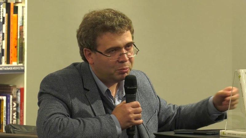 Лекция К.А. Соловьева «Российская имперская бюрократия в эпоху Модерна» » Freewka.com - Смотреть онлайн в хорощем качестве
