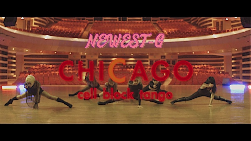 NEWEST G EP 7 CHICAGO Performance Video