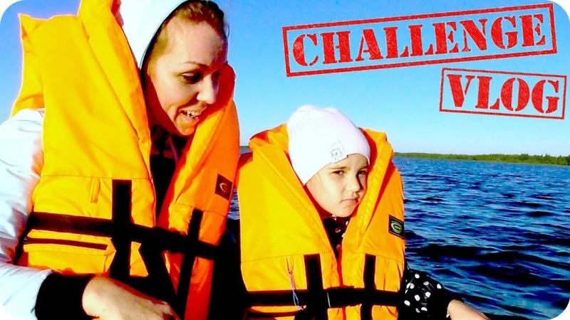 Короче говоря, поехали на рыбалку на лодке, забыли на берегу якорь😆 Детское видео на канале УльТиВи