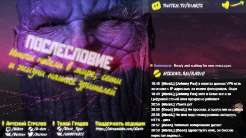 Танос Бог Войны и юбилей Морровинда Итоги недели