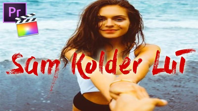 BEST SAM KOLDER LUT (ORANGE TEAL LOOK - GOOD LOW LIGHT COLOR GRADE)