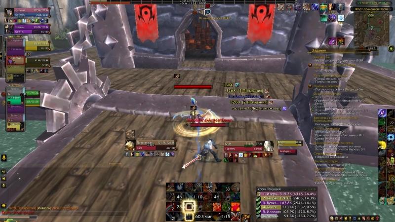 World Of Warcraft 2018.09.13 - 16.42.53.04.DVR