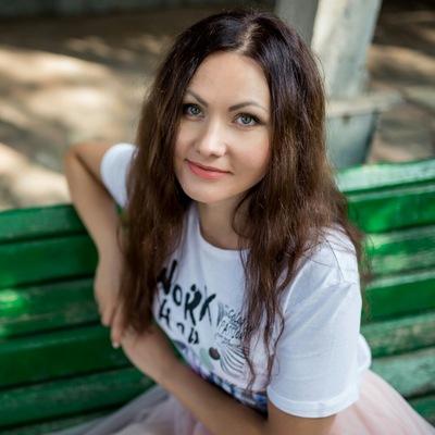 Ольга Болесова