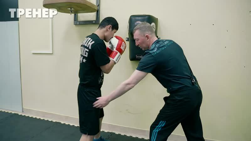 Как поставить удар на боксерской подушке / Акцентированный боковой удар