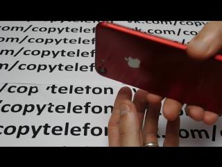 iPhone 8 красный - 5490руб. видео№1