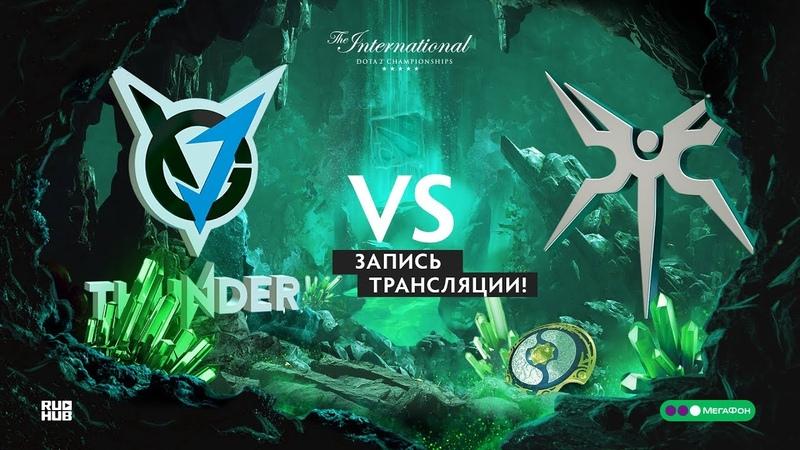 VGJ.T vs Mineski, The International 2018, game1
