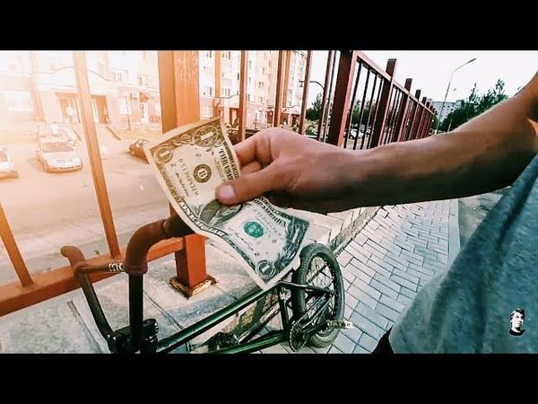 ТОП ЛАЙФХАКОВ ДЛЯ BMX, MTB, Куда спрятать деньги? Очистка цепи, ободная лента.