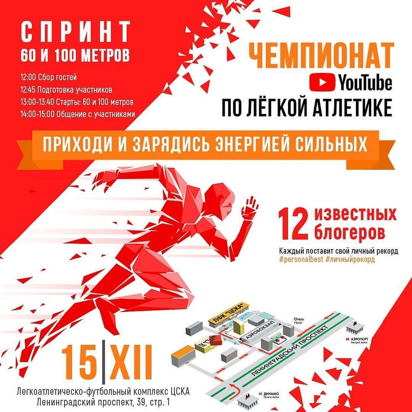 Демид Резин | Москва