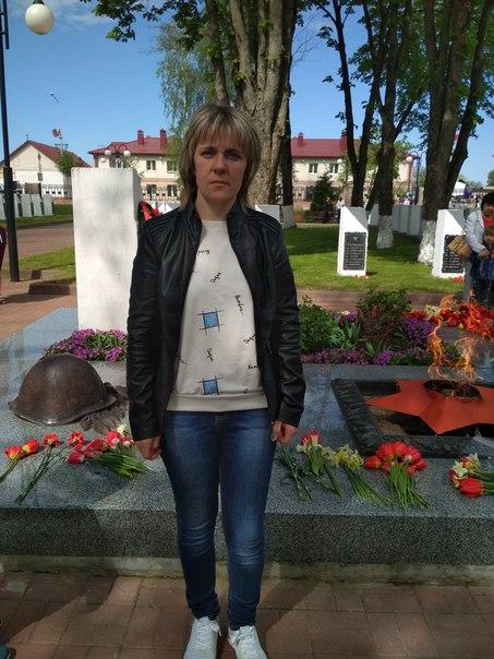 Татьяна Левченко Северодонецк Знакомства