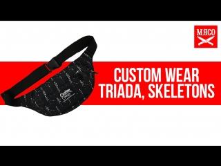 Поясная сумка Custom Wear - Triada, Skeletons