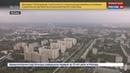 Новости на Россия 24 Москву ждет гроза с сильным ветром