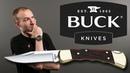 Buck 110 почему он так популярен История компании Buck Knives