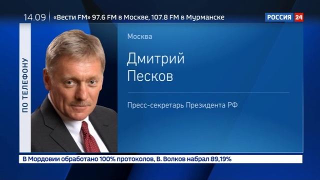 Новости на Россия 24 • Песков победа оппозиции в ряде районов Москвы - это прекрасно