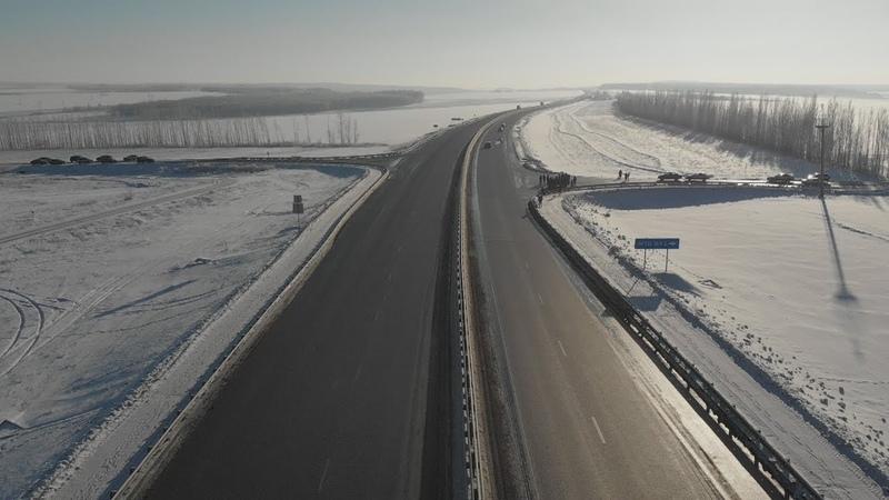 UTV. Трасса Уфа Оренбург станет безопаснее. Но почему жители близлежащих деревень против