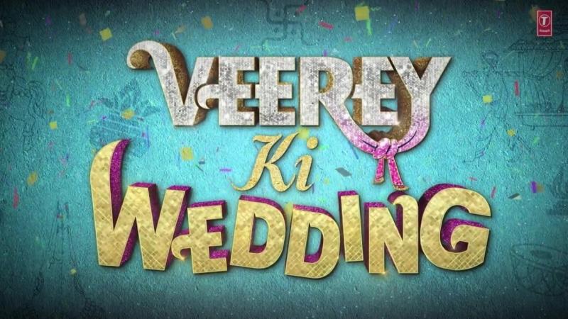 Veerey Ki Wedding (Title Track) LYRICAL _ Navraj Hans _ Pulkit Samrat Jimmy Sher