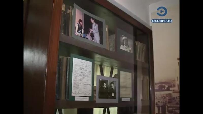 В музее Ключевского выставили материалы о жизни Александра Солженицына