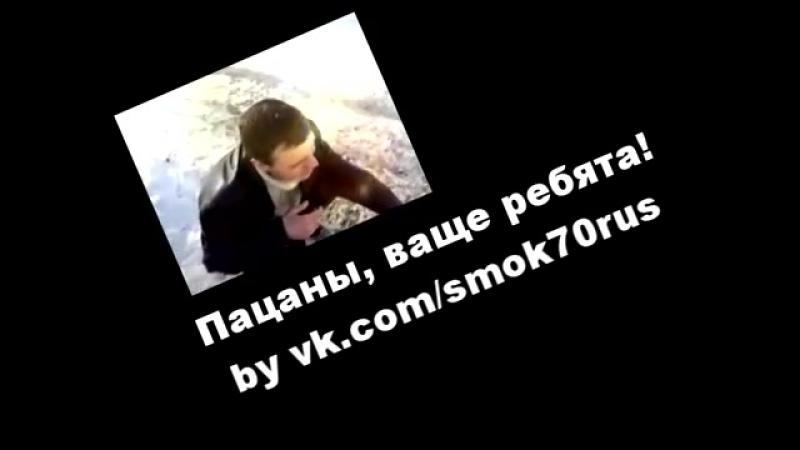 Пацаны ваще ребята Mix by SmoK